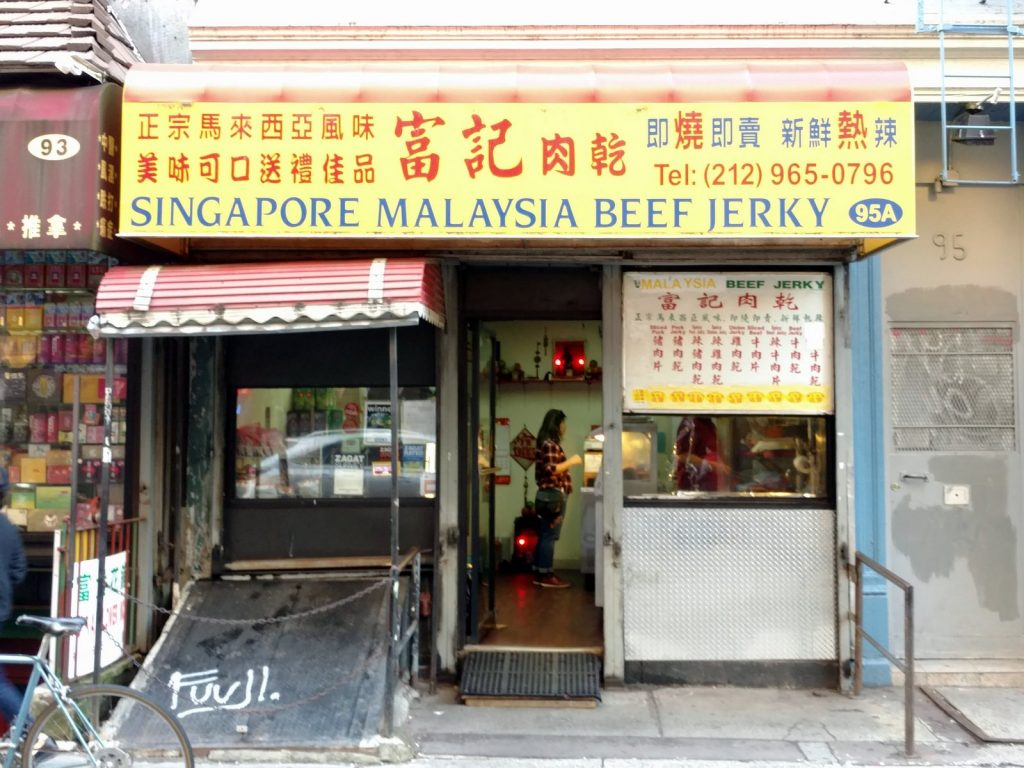New York Chinatown Jerky Storefront